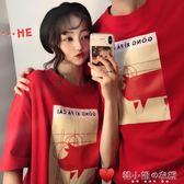 春裝新款網紅豬豬寬鬆短袖T恤女情侶裝上衣服qlz夏裝百搭  韓小姐