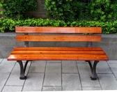 BROTHER 兄弟牌歐式重型5尺鑄鐵公園長椅 (附椅背)