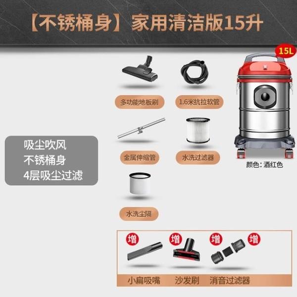 杰諾吸塵器家用小型強力大功率大吸力超靜音車用工業干濕吹吸塵機【快速出貨八折搶購】