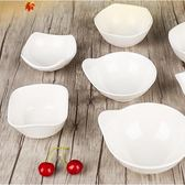 密胺碗餐具小蝶小碟子