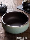 煙灰缸    創意大號煙灰缸復古中式個性陶瓷煙缸家用客廳辦公室防風煙灰缸  嬌糖小屋