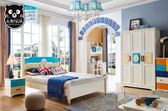【大熊傢俱】Bb 712 兒童床 雙人床 床台 男孩床 儲物床 三門衣櫃 書桌 套房床組