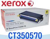 [原廠碳粉匣] Fuji Xerox 富士全錄 DocuPrint C3290 / 2390FS~CT350570 黃色