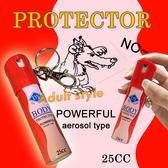 防身自衛 用品 DY超強防狼噴霧器 (25cc)【鼠不盡的優惠】