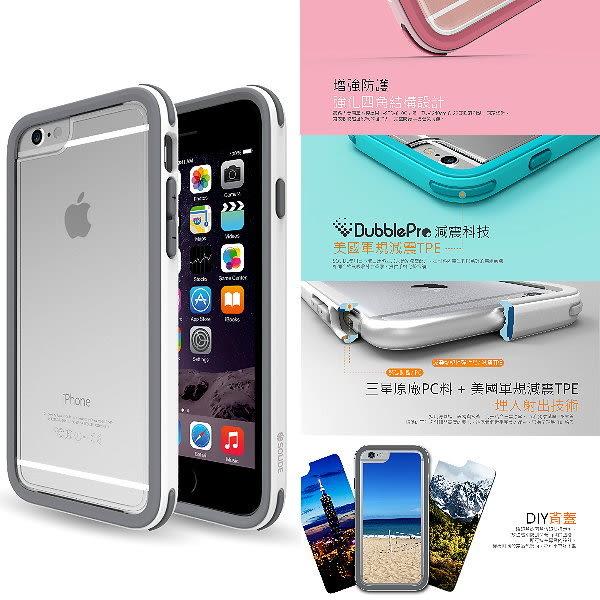 SOLiDE BubblePro VENUS 維納斯 標準版iPhone 6 / 6s 4.7吋 超越犀牛四角蛇 減震科技 美軍規 TUV 跌落測試