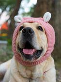 賣萌寵物帽子狗狗毛絨保暖可愛變身頭套金毛拉布拉多薩摩耶大狗帽