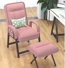 電腦椅 懶人家用電腦椅宿舍靠背沙發臥室書房舒適可躺椅子電競單人座凳椅【快速出貨八折下殺】