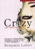 (二手書)CRAZY
