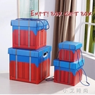 空投箱禮物盒子吃雞生日禮盒包裝零食禮品盒袋大號ins風 小艾時尚