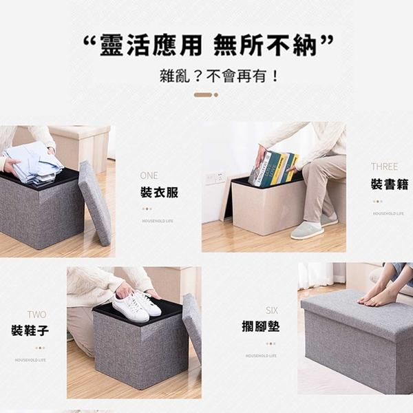 【樂邦】可摺疊棉麻收納凳55L(38*38*38cm)- 椅凳 收納椅 收納箱 收納凳 整理箱 穿鞋凳 折疊收納椅