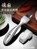 德國不銹鋼切蔥器神器蔥絲刀切蔥器細絲 廚房多功能小工具 刨絲刀 奇妙商鋪