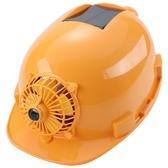太陽能帽子夏風扇制冷