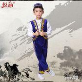 兒童演出服少數民族表演服裝族男童舞蹈服裝 LR9527【Sweet家居】