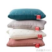 南極人全棉枕芯五星級酒店枕家用雙人枕頭學生宿舍單人護頸枕整頭ATF「青木鋪子」