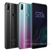 【晉吉國際】SUGAR S20s 3G+32GB 6.18吋全螢幕 AR趣味萌拍智慧型手機