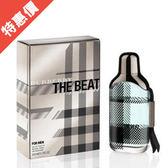 BURBERRY The Beat 節奏男性淡香精 100ml (0000)【娜娜香水美妝】S80501