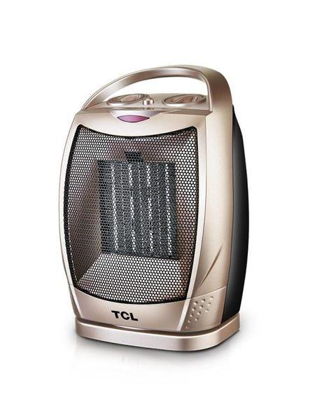取暖器家用浴室小太陽省電暖氣節能辦公室暖風機迷你電暖器igo 極客玩家220V