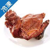【立即出】饗城桃燻香雞(年菜)【愛買冷凍】