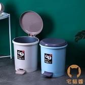 腳踏式垃圾桶筒家用衛生間客廳廚房帶蓋腳踩內桶【宅貓醬】