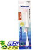 [東京直購] Panasonic EW0928-P 已停產(取代款為EW0938-W原廠 牙刷頭2入適用 EW-DL32