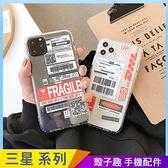 英文標籤 三星 A42 A21s A71 A51 A30s A70 A50 A30 A20 透明手機殼 創意個性 潮牌卡通 空壓氣囊殼