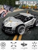 兒童遙控合金越野RC高速小型汽車漂移賽車模型玩具車男孩新年禮物 台北日光