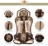 1212年終盛典 兒童安全座椅汽車用簡易汽車背帶便攜式 車載坐墊座椅0-12 0-4歲 普斯達旗艦店