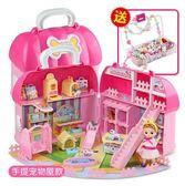 套裝芭比娃娃小伶玩具女孩童愛莎公主城堡兒童生日禮物大禮盒別墅