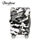 Flexflow 里爾系列 法國精品智能秤重 黑迷彩 19吋 防爆拉鍊 容量可加大 旅行箱 行李箱 登機箱