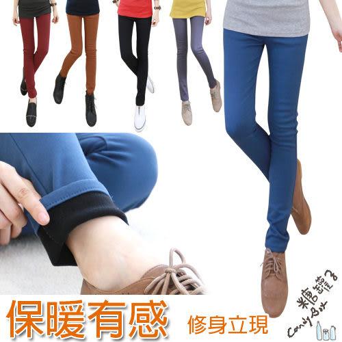 【限時79折】糖罐子筆挺素面內刷毛縮腰休閒長褲→現貨【KK2517】