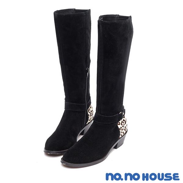 長靴 時尚話題豹紋風牛麂皮長筒靴(黑) * nonohouse【18-3517bk】【現貨】