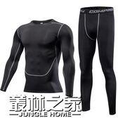 新年鉅惠 秋季健身服男緊身跑步訓練速干衣健身房透氣長袖運動套裝男兩件套