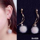耳環耳釘 韓國耳飾氣質耳墜長款簡約百搭時尚純銀針毛毛球女 nm15366【甜心小妮童裝】