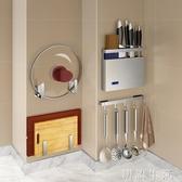 鍋蓋收納架304不銹鋼免打孔廚房置物架壁掛菜板案板砧板刀具刀架 初語生活