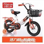 飞鸽儿童自行车男孩2-3-4-6-7-8-9-10岁宝宝脚踏单车女孩小孩童车MBS『潮流世家』