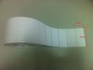 (小軸心) 銅板貼紙(90X40mm) ...
