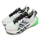 adidas 慢跑鞋 X9000L4 白 黑 綠 愛迪達 路跑 運動鞋 BOOST 男鞋 【ACS】 GY3076