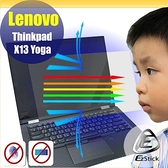 ® Ezstick Lenovo ThinkPad X13 YOGA 特殊規格 防藍光螢幕貼 抗藍光 (可選鏡面或霧面)