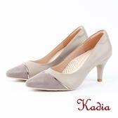 kadia.個性撞色拼接尖頭高跟鞋(8517-81灰色)
