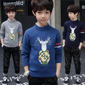 冬季男童裝毛衣 秋冬季男童毛衣套頭加厚2018兒童加絨毛衣男孩針織 俏女孩