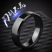 日韓版鎢鋼 戒指男士  時尚潮男黑白雙色食指個性指環-Ifashion