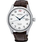 【送輕量背包】SEIKO 精工 Presage 6R15 領導者機械錶-40.5mm 6R15-03N0J(SPB067J1)