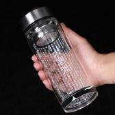 大悲咒玻璃杯心經水晶杯佛教用品雙層保溫水杯經文便攜辦公茶杯子