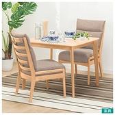 ◎實木餐桌椅3件組 N COLLECTION T-01 90 NA 櫸木 C-27M AL NITORI宜得利家居