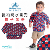 ✿蟲寶寶✿【美國 Bumkins】Disney 迪士尼 兒童防水長袖圍兜 - 格子米奇