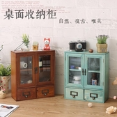 化妝品收納盒抽屜式辦公桌雜物木質整理盒桌面【聚寶屋】