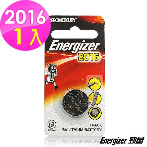 【Energizer勁量】2016鈕扣型鋰電池  3V    x1入