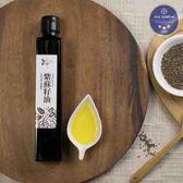 神茶油 - 紫蘇籽油 200ml -【 A.A.無添加三星認證 】