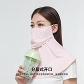 戶外防曬面罩夏季透氣可喝水護頸防紫外線遮臉黑色口鼻罩 韓美e站