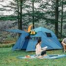 家庭用大空間全自動野露營3-4人速開搭建雙層帳篷 EXZQU61004 藍色【創世紀生活館】